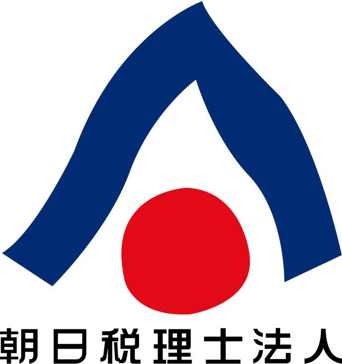 朝日税理士法人(東京)
